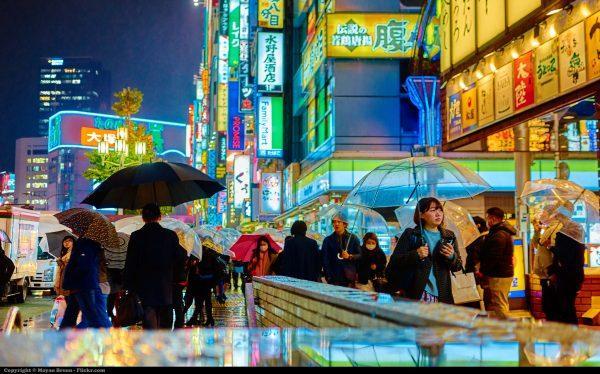 7 cose strane di Tokyo che forse non sapete