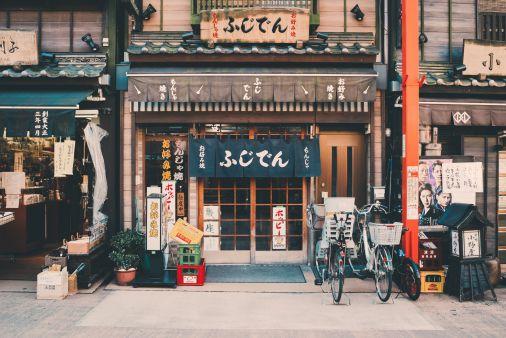 Cosa vedere a Tokyo, 11 attrazioni da non perdere e informazioni utili